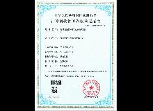 红坚果知识产权管理系统